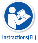 instractions_en