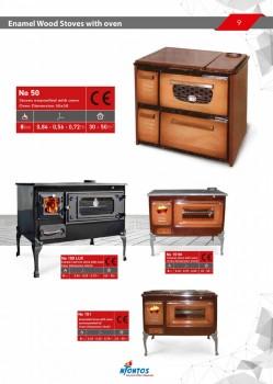 Ntontos Catalogue EN - 09
