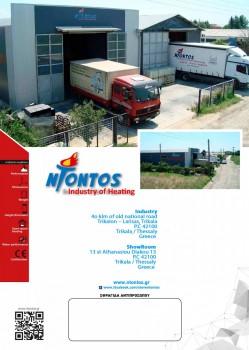 Ntontos Catalogue EN - 16